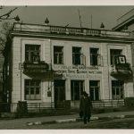 Šiaulių miestų komjaunimo rūmai