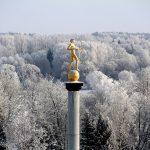 Skulptūra Šaulys. Autorius skulpt. Stanislovas Kuzma. Fot. Virginijus Kinčinaitis.